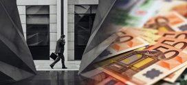 Με μεγάλη συμμετοχή  η ημερίδα του ΠΕΣΠ για το νέο χρηματοδοτικό εργαλείο ΓΕΦΥΡΑ 2