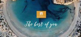 Ενημερωτική εκδήλωση για την ίδρυση τουριστικών επιχειρήσεων στην περιοχή της ΟΧΕ Μάνης