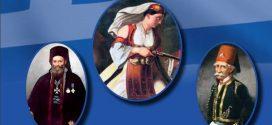 Λεύκωμα με ήρωες του 1821 από το Δήμο Σπάρτης