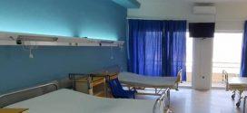 Νοσοκομείο Μολάων: Ανακαινίστηκαν θάλαμοι με δωρεά της οικογένειας Ηλία Δούκα