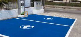 7 σταθμοί φόρτισης ηλεκτρικών αυτοκινήτων στην Περιφέρεια Πελοποννήσου