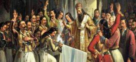 Διήμερο εκδηλώσεων στο Μυστρά για τα 200 χρόνια από την Επανάσταση του 1821