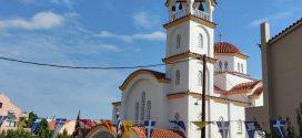 Την ανάμνηση εγκαινίων του Ιερού Ναού Οσίου Λεοντίου εόρτασε η Μονεμβασία