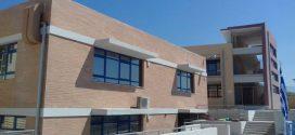 Μια νέα σχολική μονάδα κοσμεί την πόλη της Νεάπολης