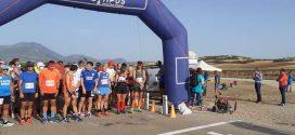 Δήμος Θηβαίων: Πλήθος συμμετοχών στο 13ο ημιμαραθώνιο «Ο Δρόμος του Επαμεινώνδα»