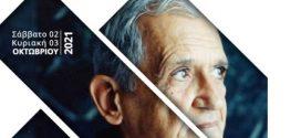 Γ' Επιστημονικό Συνέδριο για τον Τίτο Πατρίκιο στο Γύθειο